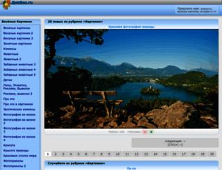 dlyavas.ru screenshot