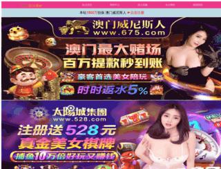 dm-3.com screenshot