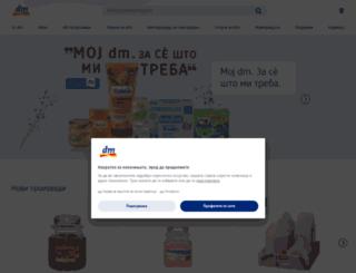 dm-drogeriemarkt.mk screenshot