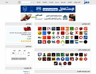 dm0z.com screenshot