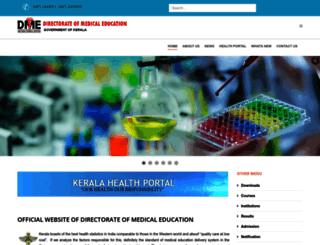 dme.kerala.gov.in screenshot