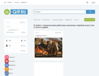 dmitrij1978.land.ru screenshot