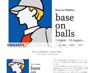 dmoarts.com screenshot