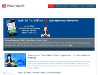dmrcsmartcard.in screenshot