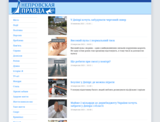 dneprovka.dp.ua screenshot