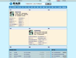dnevnohr.com screenshot
