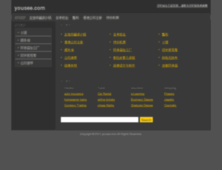 dngoldsale.com screenshot