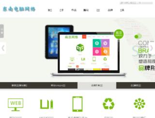 dnnet.cn screenshot