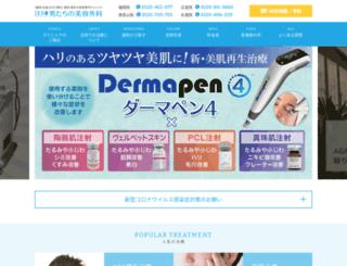 do-s.ne.jp screenshot