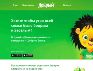 dobrybodry.ru screenshot