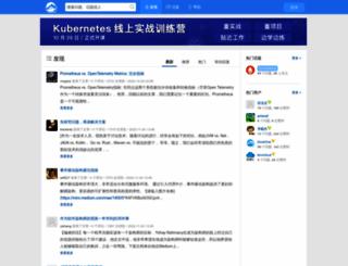 dockerone.com screenshot