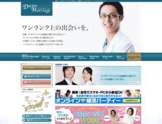 doctor-marriage.com screenshot