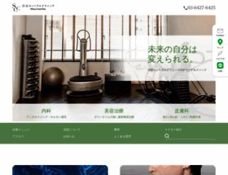 doctors-gym.com screenshot