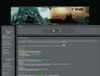 dodnl.ru screenshot