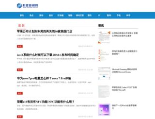 dogame.com.cn screenshot