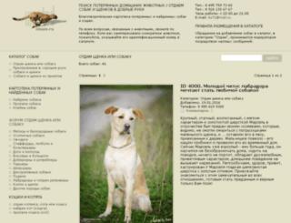 dogs.claws.ru screenshot