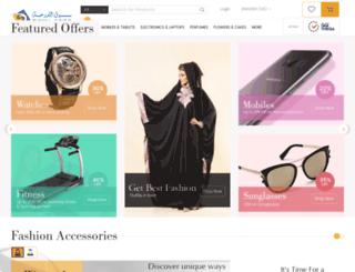 dohasooq.com screenshot