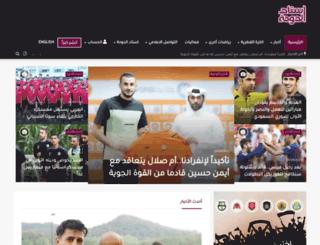 dohastadiumplusqatar.com screenshot