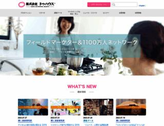 dohouse.co.jp screenshot