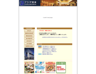 dohshin.jp screenshot