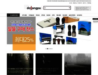 dojangpa.com screenshot