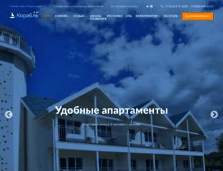 dom-korabl.ru screenshot