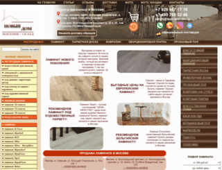 dom-laminata.ru screenshot