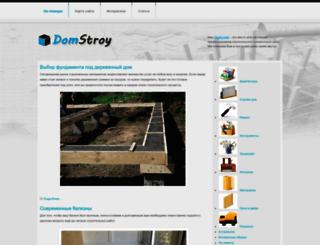 dom-stroy.org screenshot