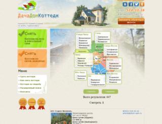 dom-vam.ru screenshot