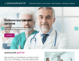 doma-doktor.ru screenshot