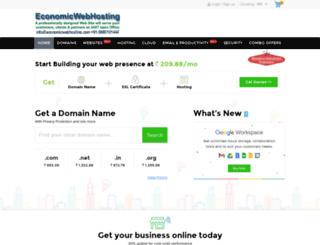domaincp.economicwebhosting.com screenshot
