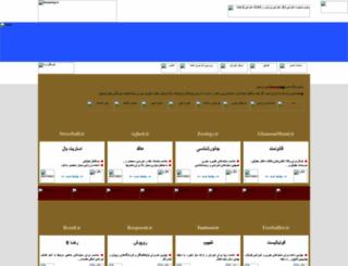domaining.ir screenshot