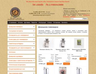 domashnie-pivovarni.ru screenshot