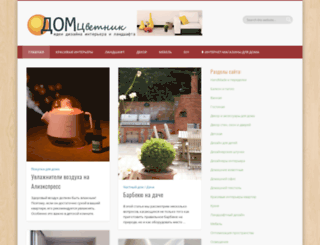 domcvetnik.com screenshot