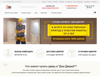 domdverei.ru screenshot