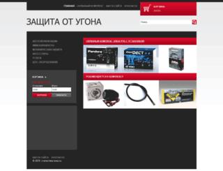 domenindex.ru screenshot