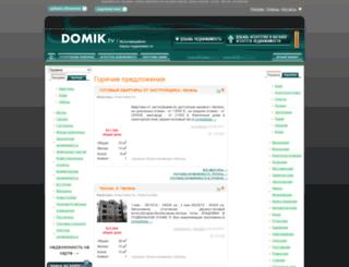domik.tv screenshot
