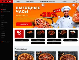 domino-gurman.ru screenshot