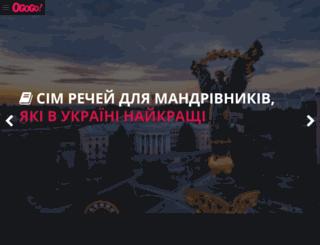 domivka.if.ua screenshot