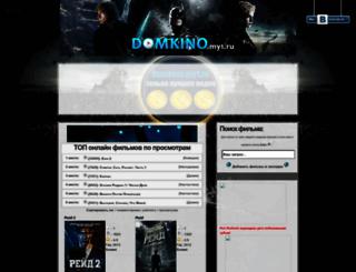 domkino.my1.ru screenshot