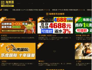 domobyt.com screenshot