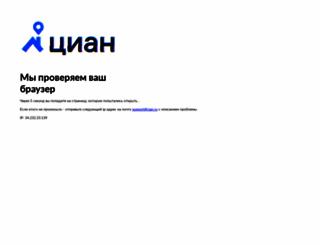 domodedovo.cian.ru screenshot