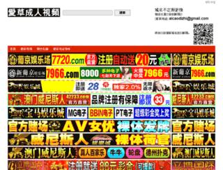 domog.org screenshot