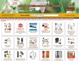 domon.ru screenshot