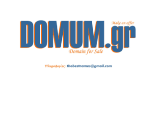 domum.gr screenshot