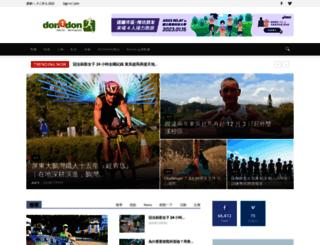don1don.com screenshot