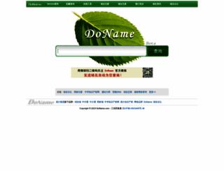 doname.com screenshot