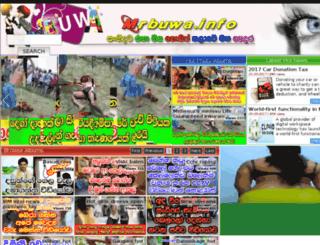 donateyourcarusa.tk screenshot