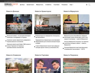 donbass.center screenshot