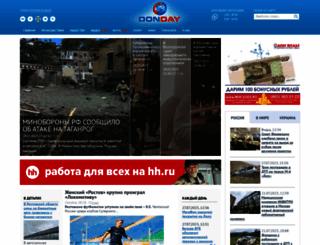 donday.ru screenshot